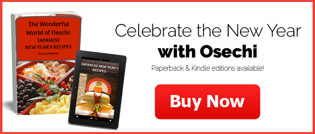 Osechi cookbook Japanese New Year