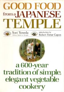 Good Food from a Japanese Temple by Soei Yoneda