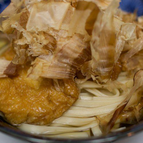 Kishimen japanese recipe