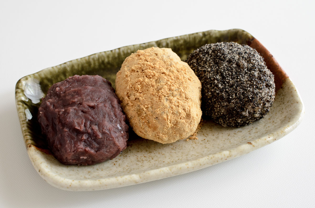 Ohagi japanese sweet treat recipe
